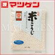 米こうじ 乾燥タイプ ますやみそ 300g