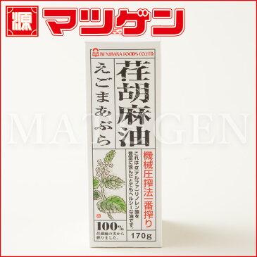 荏胡麻油 紅花食品 170g