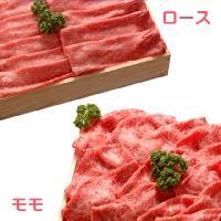 宮崎牛ギフトすき焼詰め合わせ(モモ・ロース) 500g