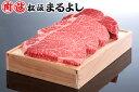 松阪まるよし 松阪牛 ヒレ ステーキ 木箱 ギフト 200g×4枚 グルメ お取り寄せ プレゼント お中元 御中元