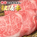 松阪牛 しゃぶしゃぶ用 ロース 400g個体識別番号 付き松阪牛 松坂牛 和牛肉 ぎゅうにく 松阪肉