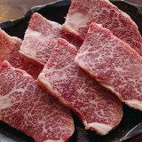 松阪牛カルビ焼肉厚切り1ー2人前ご自宅用ご家族で焼き肉、バーベキューをお楽しみ下さい。年末年始・お盆の帰省時のお土産にも最適。二次会や宴会、パーティーで大活躍の松阪牛。