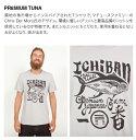 MATUSEマテュース セール 65%off T-シャツ Premium Tuna