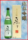 正雪(神沢川酒造) 『純米吟醸』 720ml (02623)