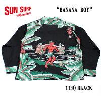 "SUNSURFサンサーフSPECIALEDITIONRAYONL/S""BANANABOY""StyleNo.SS27559"
