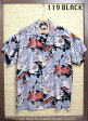 "SUN SURF サンサーフ RAYON S/S SPECIAL EDITION KALAKAUA ""ONE HUNDRED TIGER"" Style No.SS36986"
