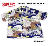 """SUNSURFサンサーフRAYONS/SSPECIALEDITIONKALAKAUA""""HUNTDOWNFROMSKY""""StyleNo.SS37573"""