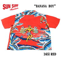 "SUNSURFサンサーフRAYONS/SSPECIALEDITIONARTVOGUE""BANANABOY""StyleNo.SS37572"