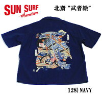 "SUNSURF×北齋SPECIALEDITIONRAYONS/S""武者絵""StyleNo.SS37652"