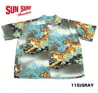 "SUNSURFRAYONS/S""PROWLINGTIGER""StyleNo.SS37471"