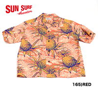"SUNSURFRAYONS/S""PINEAPPLEFIELD""StyleNo.SS37473"
