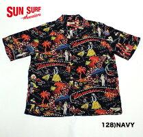 """SUNSURFRAYONS/S""""HAWAIICALLS""""StyleNo.SS37474"""