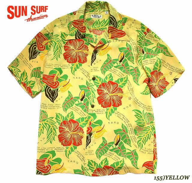 トップス, カジュアルシャツ SUN SURFRAYON SSROMANTIC HAWAIIAN NICKNAMESStyle No.SS38332