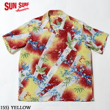 "SUNSURFRAYONS/S""SPARROWFLYAROUND""StyleNo.SS38569"