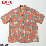 "SUNSURFRAYONS/S""SCENERYOFBAMBOO""""StyleNo.SS38577"