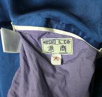 "No.TT14119/TAILORTOYO/テーラー東洋SPECIALEDITION""JAPANMAP×般若"""