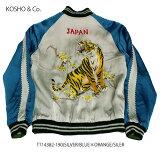 """港商KOSHO&CO.TAILORTOYOテーラー東洋ACETATESOUVENIRJACKETSPECIALEDITION""""TigerHead&EaglePrint""""No.TT14074"""