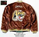 "TAILORTOYOテーラー東洋スカジャン刺繍ACETATESOUVENIRJACKET""WHITETIGER×DRAGON""No.TT14650-219"