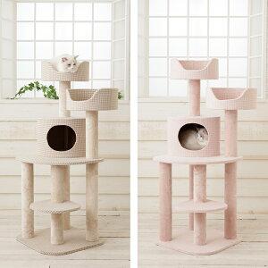 可愛いギンガムチェックのツインカップタワー「プランシェ」/キャットタワー/ねこタワー/据え置き/ピンクとベージュ
