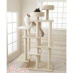 【安心1年保証】美しい階段設計。大型・シニア・多頭OKのオールマイティータワー/Mauタワーリアン/大型キャットタワー/大型ねこタワー/大型猫/多頭飼い/シニア/据置き