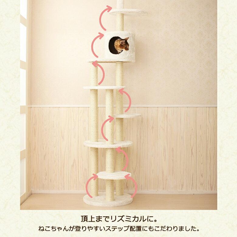 【安心1年保証】長身スリムでシンプル/高い所が好きなねこちゃんに/Mauタワートルテ/キャットタワー/ねこタワー/突っ張り/麻紐/麻縄/送料無料/ポールの太さは直径7.8Φです/