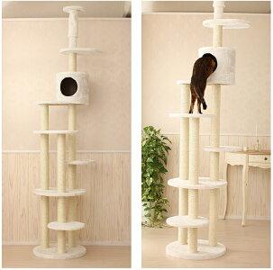 【別売り部品で永く使えます♪】Mauタワートルテ/送料無料/長身スリムでシンプル/高い所が好きなねこちゃんに/キャットタワー/ねこタワー/突っ張り/麻紐/麻縄