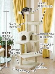 大人気の箱型ステップ台が2つ!ハウスには通り抜けができる2つの入口♪オマケ付き♪【送料無料!...
