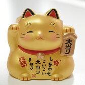 大当たり招き猫/宝くじ入れ/まねきねこ/ゴールド金/祈願/福猫/陶器