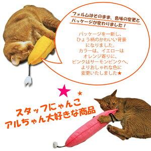 ねこキック!(大)【ペットおもちゃ】【ランキング1位】【あす楽対応】spr10P05Apr13
