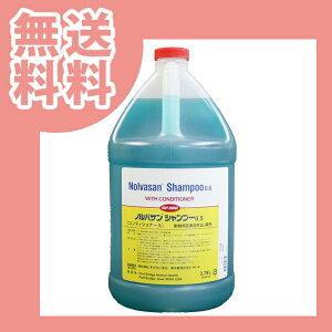 ノルバサン シャンプー 0.5 【1ガロン】【3.78L】【キリカン洋行】【送料無料】