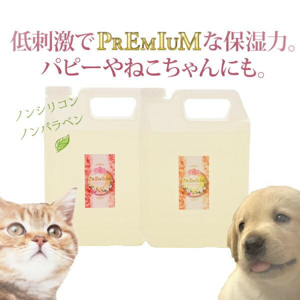【国産】保湿ばっちりプレミアムシャンプー/コンディショナー/天然由来で低刺激/4Lタイプ/パピー仔猫