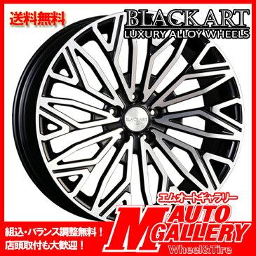 【送料無料】 サマータイヤ ホイール4本セット BLACK ART ブラックアート ラガマフィン 20インチ 8.5J INSET38/45 5穴 114.3 ブラックポリッシュ NITTO ニットー NEOGEN 225/30R20 プリウスα/アクセラ/レヴォーグ...etc