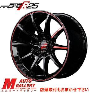 【送料無料】新品 アルミホイール 1台分 RMP RACING レーシング R25 18インチ 7.5J 5穴 PCD100 インセット50 ブラック/リムレッドライン 対応車種多数!
