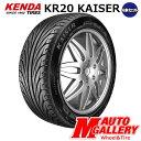 【4本セット】ケンダ(KENDA)KR20 KAISER195/50R152本以上送料無料