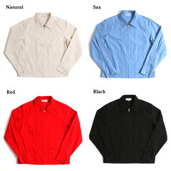 Workers Big Day Drizzler Jacket: Natural, Saxe, Red, Black