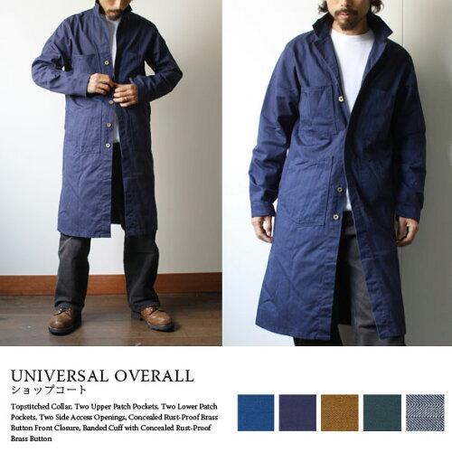 ショップコート/全5色 ユニバーサルオーバーオール(UNIVERSAL OVERALL)
