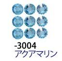 アクアマリン SS16(30粒)...