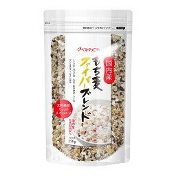 スタンドパック雑穀シリーズ もち麦ファイバーブレンド 250g 8入 Z01-049