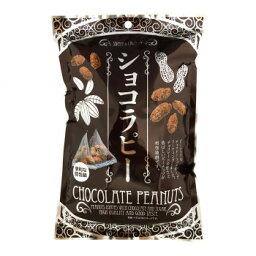 タクマ食品 ショコラピー 10×8個入