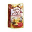 桜井食品 ベジタリアンのグラタンミックス 105g×12個