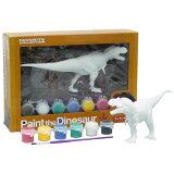 ティラノサウルス ペイントザダイナソー FD-261 (70061)
