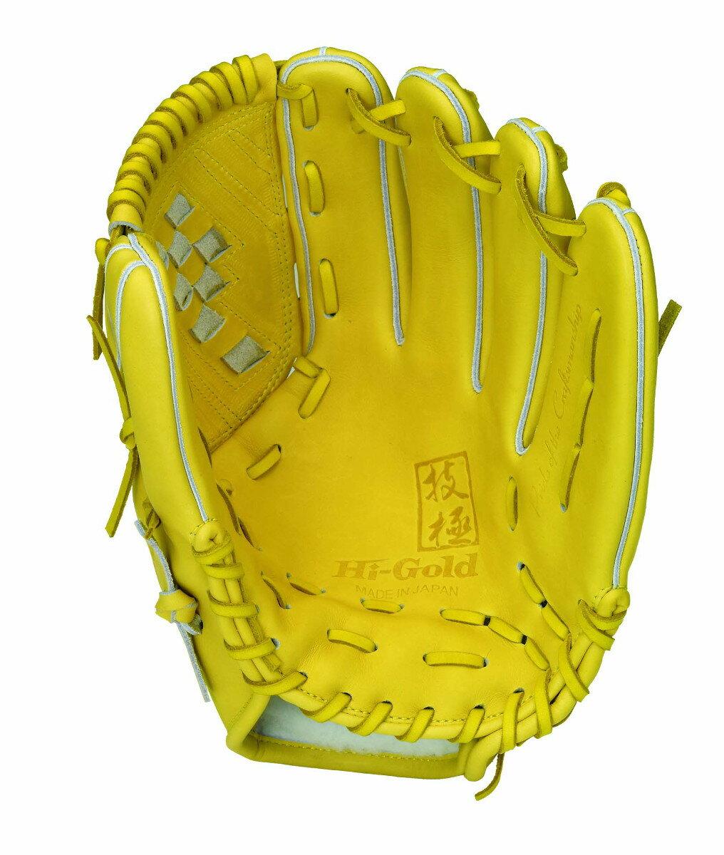 HI-GOLD(ハイゴールド) 硬式野球グラブ技極SPECIAL(スペシャル) 投手用グローブ  WKG-4011:ラックスポーツ