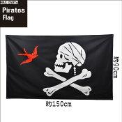 特大パイレーツフラッグ赤いスズメ(スパロウ)海賊旗5フィート(幅約150高さ約90)オックスフォード