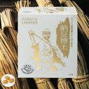 ナットウ(納豆)キナーゼ含有食品「納豆博士」【送料無料】血液サラサラのサプリメント!ナッ...