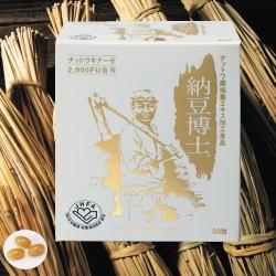 ドロドロからサラサラ!ナットウキナーゼ含有食品「納豆博士」【送料無料】納豆菌・納豆キナーゼ【あす楽】  【RCP】