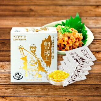 Nattokinase supplement! Natto (natto) kinase-containing food natto Dr. 02P10Jan15