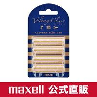 アルカリ乾電池「VOLTAGEClair(ボルテージクレール)」単3形(4本ブリスターパック)LR6(T)CL4B