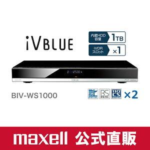 BIV-WS1000iVスロット×1 + チューナー×2