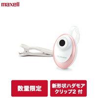 肌レンズ「Memoret(ミモレ)」ML-01(P)ACA
