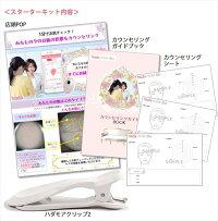 肌レンズ「Memoret(ミモレ)」ML-01(P)BIZ.ACA